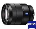 Sony 24-70mm f/4 FE OSS